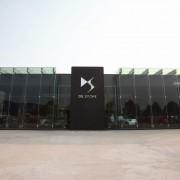 DS Store - Façade