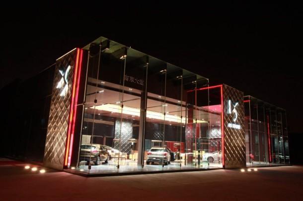 DS Store de nuit